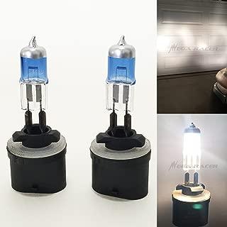 Mega Racer 893 880 884 885 890 892 899 White 37.5W 5000K (Fog Light Headlight) Xenon Halogen Lamp Bulb Replace US