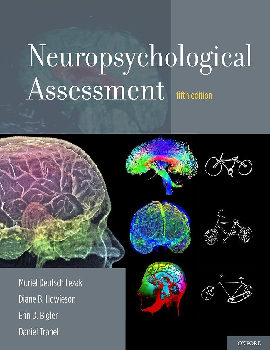地平線ドーム生きるNeuropsychological Assessment (English Edition)
