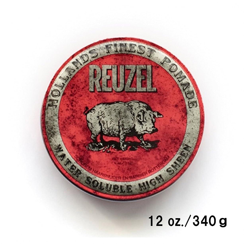 ストライド司書句REUZEL ルーゾーポマード 12oz.-340g REUZEL HIGH SHEEN/RED (水性)<水溶性: ノーマルホールド>