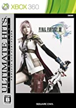 Final Fantasy XIII International (Ultimate Hits) [Japan Import]
