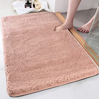 Bath Rug COSY HOMEER 32x20 Inch,Non-Slip Soft Thickness Shaggy Water Absorbent Bathroom Carpet,Machine Washable Rectangula...