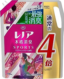 レノア 本格消臭 柔軟剤 スポーツ スプラッシュリリー 詰め替え 約4倍(1720mL)