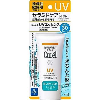 キュレル UVエッセンス SPF30 50g(赤ちゃんにも使えます)