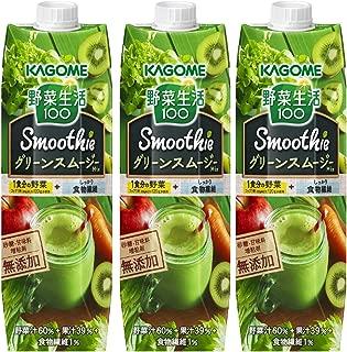 カゴメ 野菜生活100 Smoothie グリーンスムージーMix 1000g ×3本