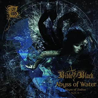 Abyss of Zodiac ~Abyss of Water