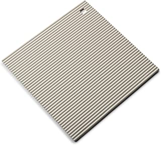 Best zeal silicone mat Reviews
