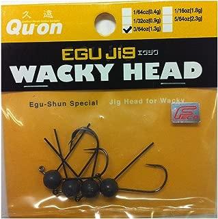 Jackson(ジャクソン) Qu-On エグジグ ワッキーヘッド 3/64oz