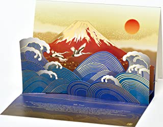 AAY42-1901 和風グリーティングカード/むねかた 立体 金箔 「波富士」(中紙・封筒付) 金箔押し 再生紙 英文説明入