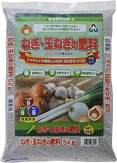 朝日工業 ねぎ・玉ねぎの肥料(大袋) 5kg