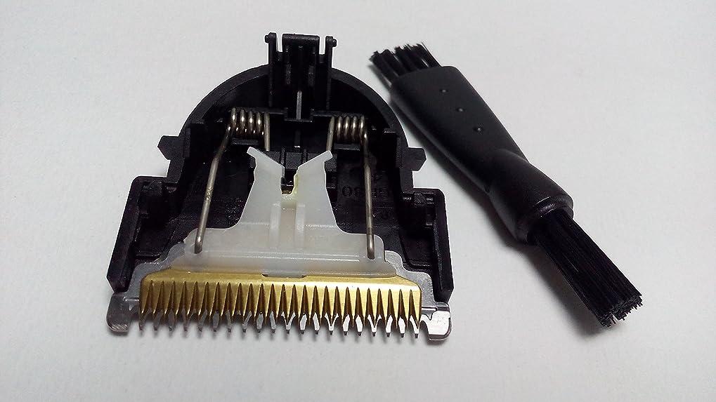ひいきにする不明瞭トラブルシェーバーヘッドバーバーブレード For Philips QC5315 QC5339 QC5340 QC5345 QC5350 QC5370 QC5380 QC5390 QC5370/15 フィリップス ノレッコ ワン?ブレード 交換用ブレード Shaver Razor Head Blade clipper Cutter