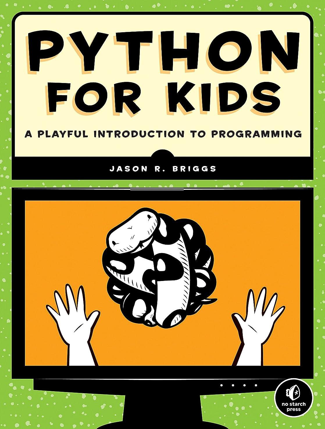 適切に特徴づける計画Python for Kids: A Playful Introduction To Programming (English Edition)