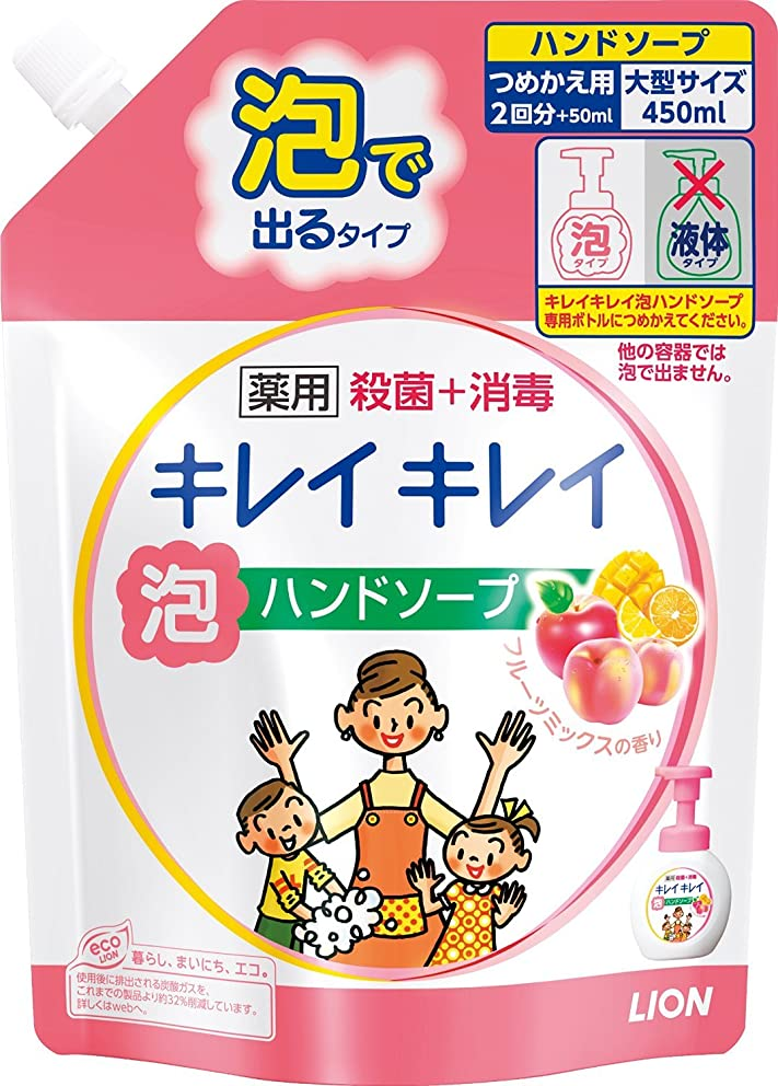 借りるリブ生まれキレイキレイ 薬用泡ハンドソープ フルーツミックスの香り つめかえ用 大型サイズ 450ml ×10個セット