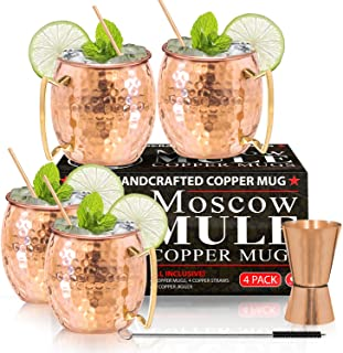 Moscow Mule Copper Mugs - Set of 4 - 100% HANDCRAFTED - Food Safe Pure Solid Copper Mugs - 16 oz Gift Set with BONUS: High...