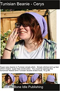 Slouchy, 'In-the-round' Tunisian Crochet Beanie - Cerys: Quick and easy long slouchy beanie crocheted in one piece with no seams.