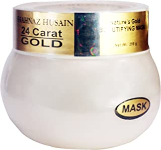 Shahnaz Husain Nature's Gold Beautifying Mask - 200g - via DHL Express - Delivery in 3-7 days and FREE GIFT (Pair of Multicolor Bangles)