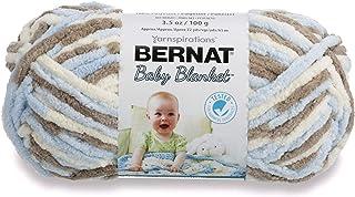 BERNAT BABY BLANKET -100G- LITTLE COSMOS