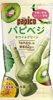 [冷凍] 江崎グリコ パピコ パピベジ<キウイ&グリーン> 90ML