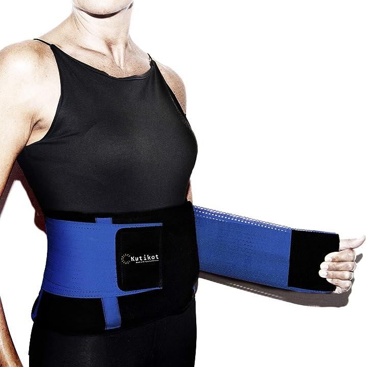 Fascia lombare supporto schiena kutikot - tessuto traspirante cintura di sostegno posturale certificata ce B07W31RJ6S