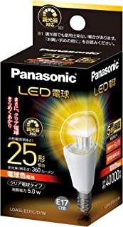 パナソニック LED電球 口金直径17mm 電球25W形相当 電球色相当(5.0W) 小形電球・クリアタイプ 調光器対応 LDA5LE17CDW
