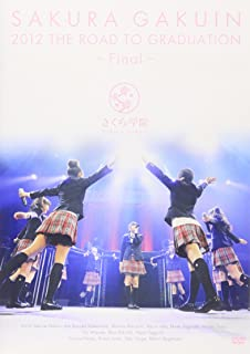 The Road to Graduation Final ~さくら学院2012年度 卒業~ [DVD]