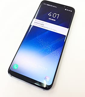 SAMSUNG(サムスン) Galaxy S8 64GB コーラルブルー SCV36 auロック解除SIMフリー