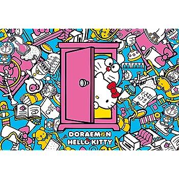 1000ピース ジグソーパズル ドラえもん×ハローキティ ひみつ道具(49x72cm)