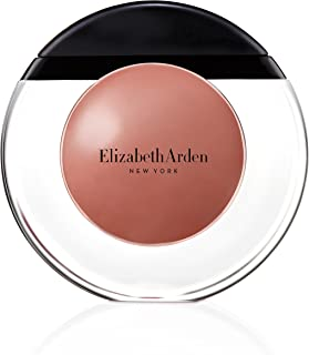 Elizabeth Arden Tropical Escape Lip Oil 7ml