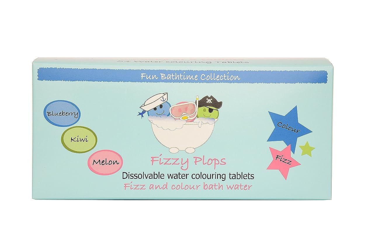 限り暖かさ分子Mini-U Fizzy Plopsマルチボックス
