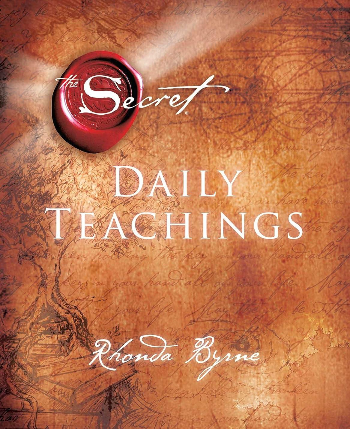 憂慮すべき農夫藤色The Secret Daily Teachings (English Edition)
