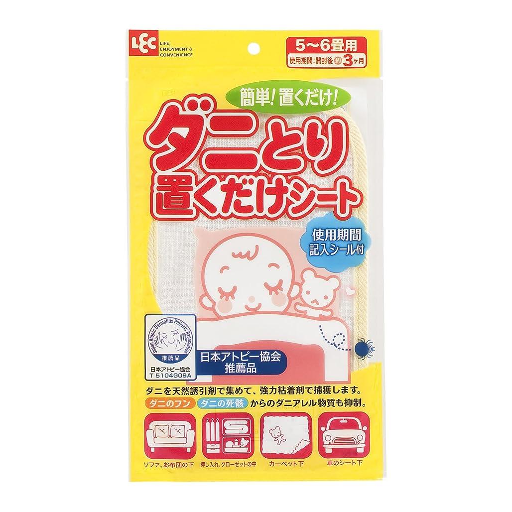シルク補償計画的ダニとり 置くだけシート 5~6畳用 (日本アトピー協会推薦品) O-616