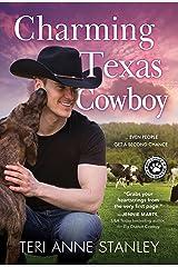 Charming Texas Cowboy: Heartwarming Contemporary Cowboy Romance (Big Chance Dog Rescue Book 3) Kindle Edition