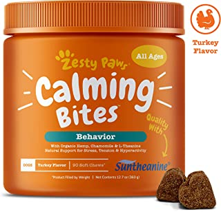 Zesty Paws Calming Bites for Dogs - Anxiety Composure Relief with Suntheanine - for Dog Stress & Separation Aid in Fireworks, Thunder + Chewing & Barking