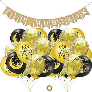Eid Mubarak Banner Balloon Kit Linen Party Garden Banner Eid Decoration Ramadan Mubarak Ramadan Kareem Festival Ramadan Bu...