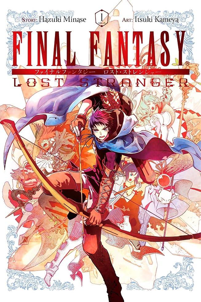 カレンダー回答保証金Final Fantasy Lost Stranger Vol. 1 (English Edition)