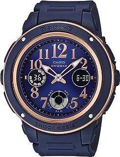 [カシオ] 腕時計 ベビージー ネイビー&ブラウン BGA-150PG-2B2JF レディース ブルー
