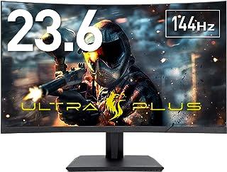 プリンストン ULTRA PLUS ゲーミングモニター 曲面ディスプレイ 23.6型ワイド (フルHD/144Hz/FreeSync/DisplayPort/VESA) PTFGFA-24C