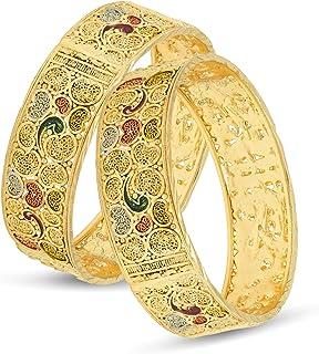طقم اساور ميناكاري مطلية بالذهب 24 قيراط للنساء من سوخي جلوريوس (SKR67391_2.6)
