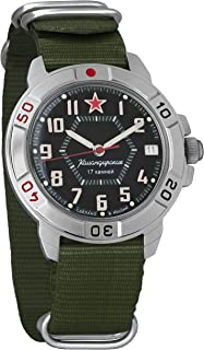 Vostok Komandirskie Classic Mens Mechanical Hand-Winding Military Wrist Watch #744