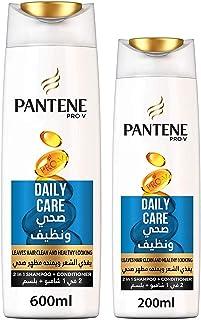Pantene Pro-V Daily Care Shampoo Pack, 600ml + 200ml