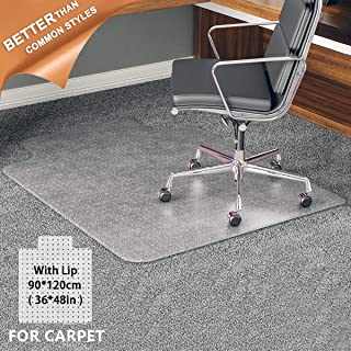 Chair-Mat-Carpet, Desk-Mat-with-Lip, YOUKADA Desk Chair Mat, Office Chair Mat with Lip for Carpet, Easy to Be Expanded, 90 x 120 cm/36 x 48 inch