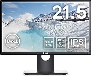 Dell モニター 21.5インチ 超広視野角&スリムベゼル/フルHD/フリッカーフリー/ブルーライト軽減/DP,HDMI,D-Sub/高さ調整 回転/プレミアムパネル3年保証 P2217H