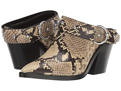 Rebecca Minkoff Sallest Too (Butter Exotic) Women