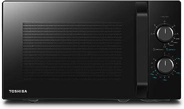 Toshiba MW2-MG20PF Horno Microondas Grill Combinado, 20 L, 5 niveles de potencia ajustables, luces LED integradas, 800 W, Grill 1000 W, 44 x 33,4 x 25,9 cm, negro