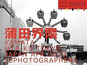 写真集 CRP TOKYO 蒲田界隈 OTA-KU TOKYO JAPAN  APR. 2019    BY 10 PHOTOGRAPERS