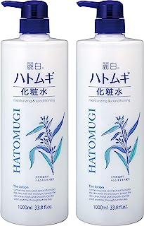 【まとめ買い】 麗白 ハトムギ化粧水 本体 大容量サイズ 1000ml×2個 リキッド 1リットル (x 2)