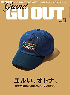 GO OUT特別編集 GRAND GO OUT Vol.3