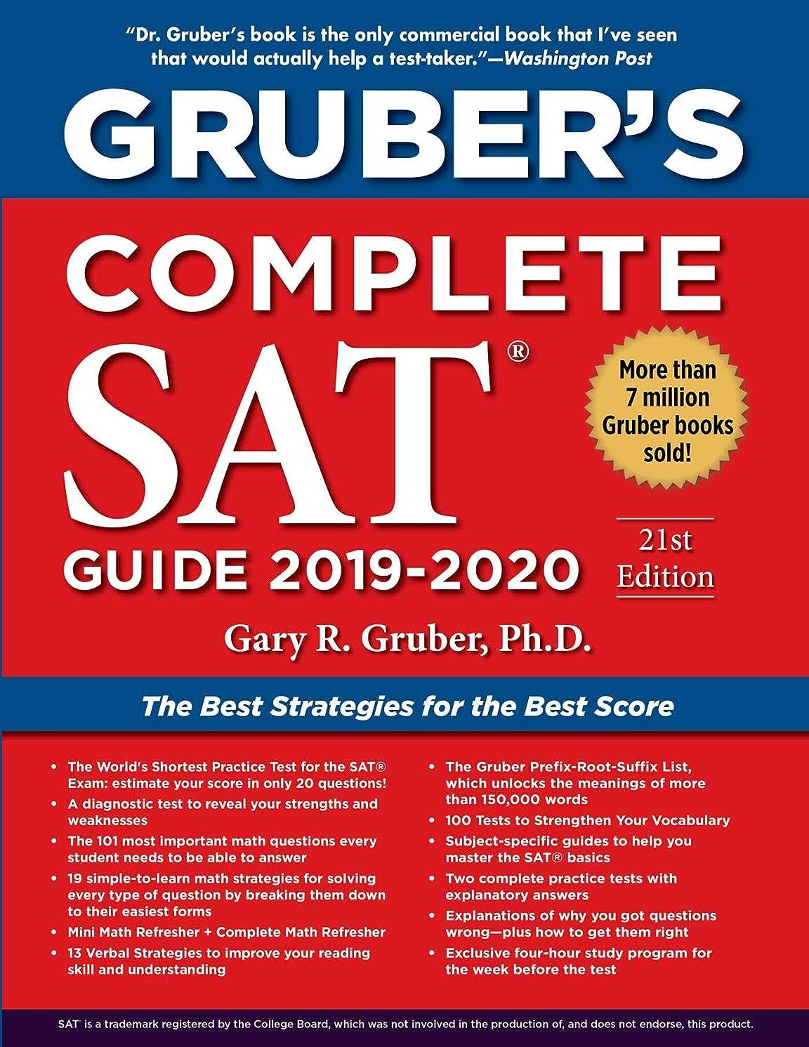 義務的きしむタールGruber's Complete SAT Guide 2019-2020 (English Edition)