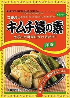 フタバ キムチ漬の素 30g ×10袋