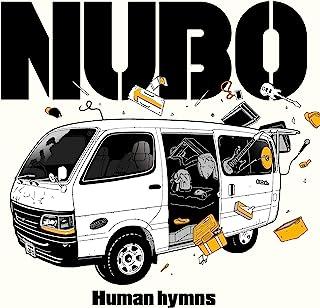 Human hymns