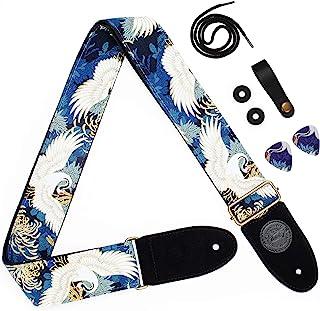 Himalaya Guitar Strap Crane Japanese Tranditional Pattern Tsuru Canvas Cotton W/FREE BONUS- 2 Picks + Strap Locks + Strap ...